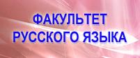 Khoa Nga